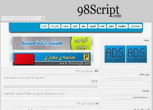 دانلود قالب جدید سایت ۹۸ اسکریپت برای وردپرس