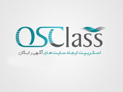 اسکریپت ایجاد سایت های آگهی رایگان OSclass نسخه ۲٫۱ | مرجع دانلود ...vietllhr
