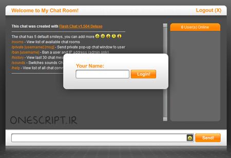 اسکریپت زیبای چت روم flash-chat-v10-4