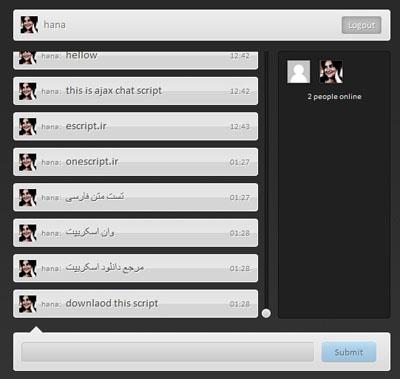 اسکریپت چت آجاکس توسط php و Jquery