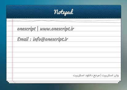 jquery-notepad