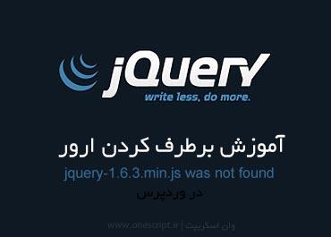 jquery163min_pic