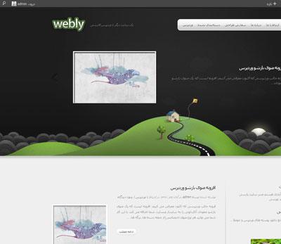 Weblyi
