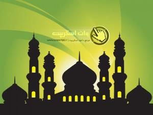 mosques-onescript.ir