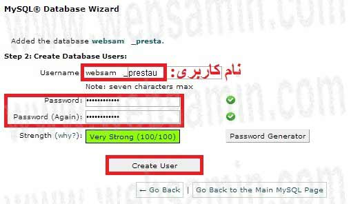 create-database-user_wm