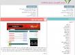 دانلود پوسته وردپرس فارسی دیزاینر نسخه 2