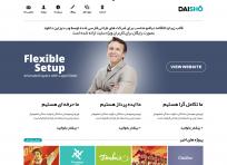 قالب فارسی ریسپانسیو دایشو (Daisho) نسخه وردپرس