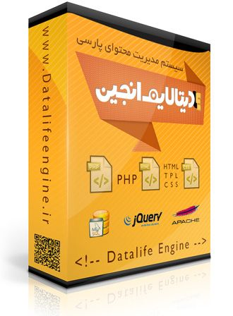 dle10.3