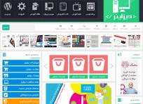 پوسته فول فارسی وردپرس دیزاینر نسخه 6٫۰