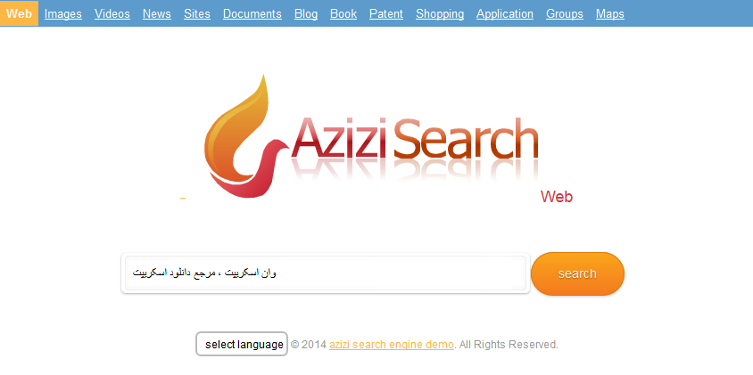 demo.azizisearch.com_2015-04-05_01-51-43