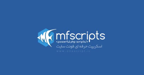 راه اندازی وب سایت دانلود فونت با اسکریپت Fonts Site نسخه 2.1