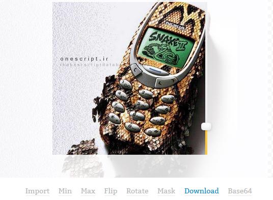 دانلود اسکریپت کراپ تصویر Image Crop v3.2
