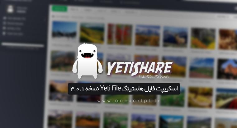 اسکریپت فایل هاستینگ Yeti File نسخه 4.0.1