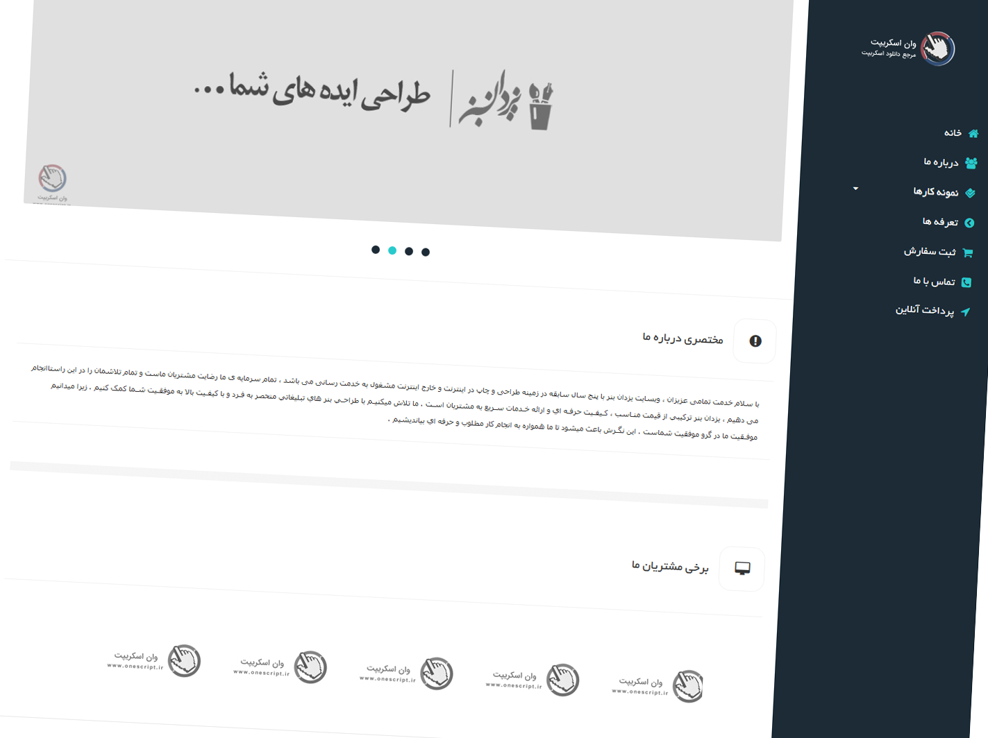 قالب html فارسی نمونه کار طراحی