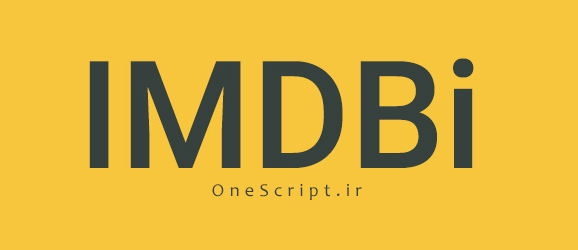 Imdbi_OneScript.or