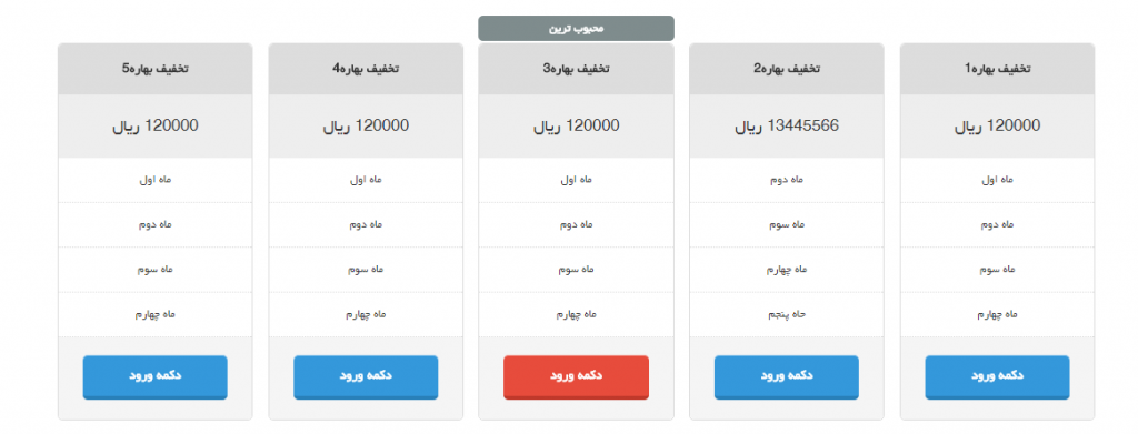 Easy-Pricing-Table_12-1024x391