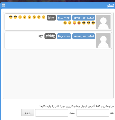 chat_6_
