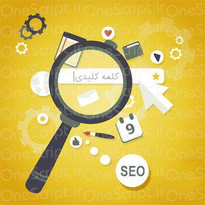 how-to-select-the-best-focus-keyword
