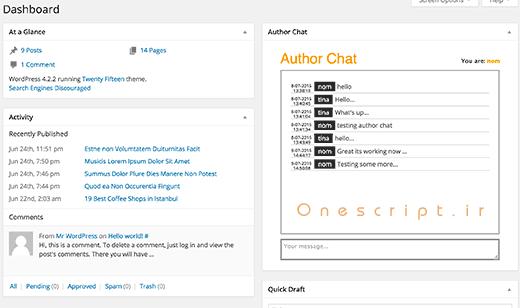 امکان چت نویسندگان در داشبورد وردپرس با افزونه Author Chat