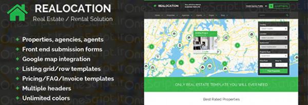 ایجاد وب سایت املاک اینترنتی با پوسته وردپرس Realocation