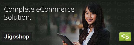 افزونه راه اندازی فروشگاه اینترنتی