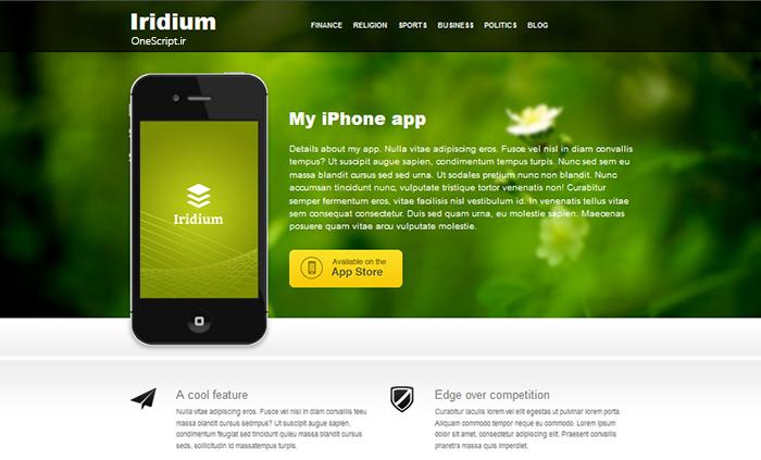 دانلود-پوسته-معرفی-اپلیکیشن-های-موبایل-Iridium-برای-وردپرس