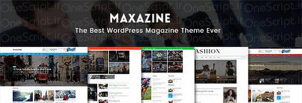 پوسته مجله خبری Maxazine