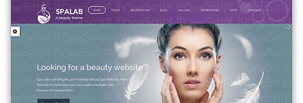 قالب وردپرس آرایشگاهی و فروشگاهی Spalab
