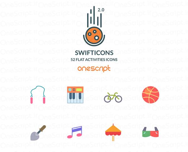 دانلود-مجموعه-52-آیکون-فلت-و-زیبای-Swifticons