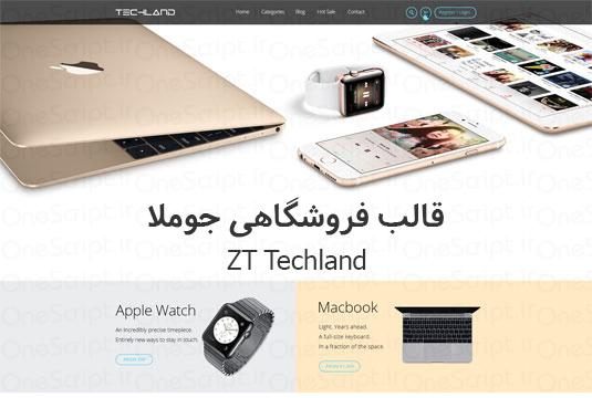 قالب-فروشگاهی-جوملا-zt-techland