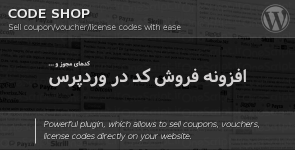 افزونه-فروشگاه-کد-code-shop-نسخه-2-1-0-وردپرس