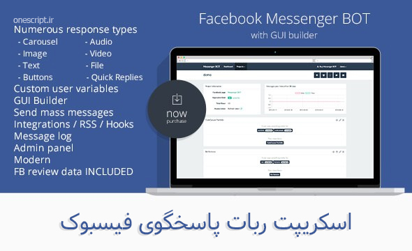 download-facebook-messenger-bot-v1-10-0-codecanyon-premium-gui-builder-php-script
