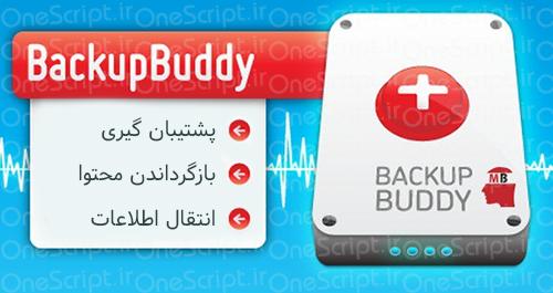download-backupbuddy-v7-2-0-5-ithemes-wordpress-backup-plugin
