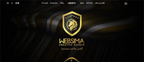 websima-OneSript
