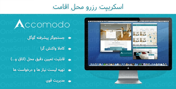 accomodo-book-your-accommodation-online