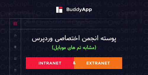 buddyapp-v1-1-2-mobile-first-community-wordpress-theme