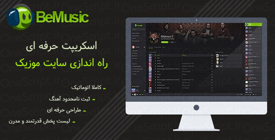 download-bemusic-v2-0-4-codecanyon-responsive-music-streaming-engine-php-script