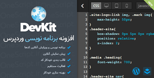 download-devkit-v1-4-codecanyon-premium-developer-tools-plugin-for-wordpress