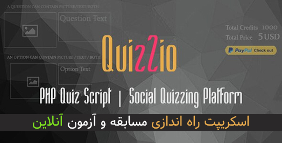 download-quizzio-v1-0-codecanyon-responsive-viral-social-quiz-website-php-script