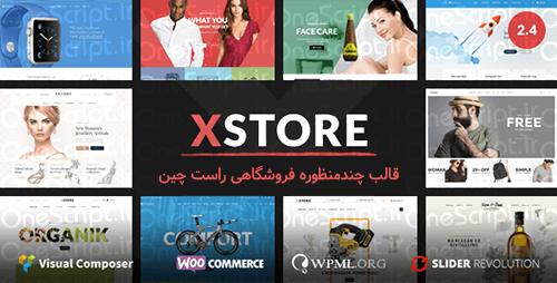 download-xstore-v2-3-themeforest-responsive-woocommerce-wordpress-theme