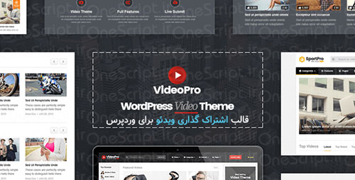 ideopro-video-wordpress-theme