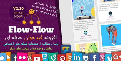 flow-flow-v2-10-10-social-stream-wordpress-plugin
