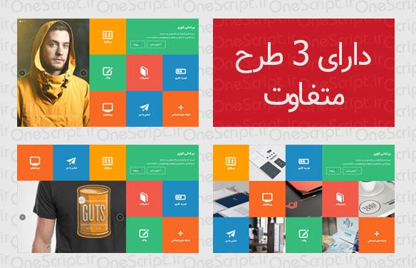 cooper-html-theme-persian2