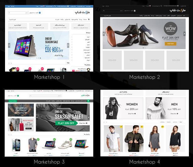 marketshop-html-ecommerce-template3
