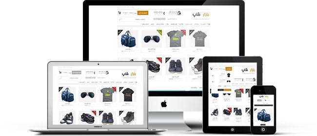 responsive-bazarshop-demo