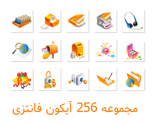 Icon-Package-3d-png