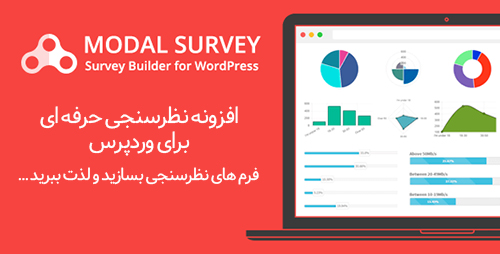 modal-survey-v1-9-7-8-wordpress-poll-survey-quiz-plugin